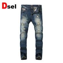 DSEL marke jeans male mode baumwolle männer jeans solide farbe wilde männer von guter qualität beiläufige hosen der jeans kostenloser verschiffen