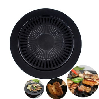 BBQ Grill Non-Stick Barbecue Grill For Outdoor Smokeless Stovetop Barbecue Pan Cooking Tools For Barbecue Picnic Party