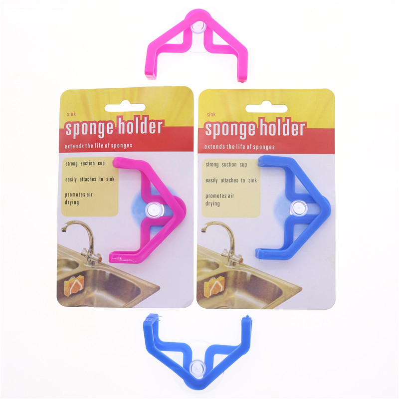 1pcs/lot Clip Holder New Qualified Dish Cloths Rack Suction Sponge Holder Clip Rag Storage Rack Levert Dropship Upgraded Version