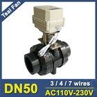 PVC DN50 2   AC110V-...