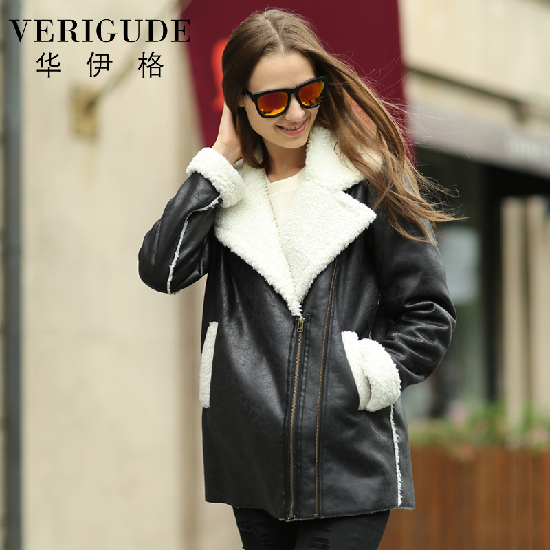 Veri Gude Womens Winter Faux Leather Jacket Flat Fur Collar Warm Faux Fur Coat for Winter