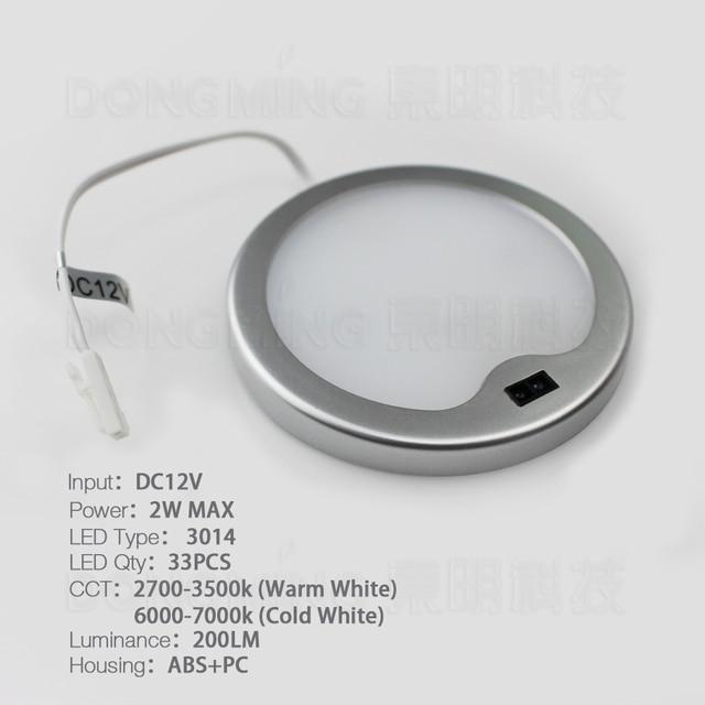 5pcs/lot DC 12v 200LM 33 LEDS PIR Motion Sensor Lamp Super Bright ...