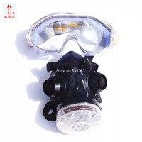 Wysokiej jakości respirator maska gazowa zestaw maska + okulary pływackie + 2 sztuk filtr farby w sprayu pestycydów węgla maska z filtrem przeciw zanieczyszczeniom w Maski od Bezpieczeństwo i ochrona na
