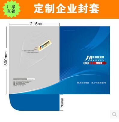 A4 Gate Fold Centre Pockets Presentation Folders