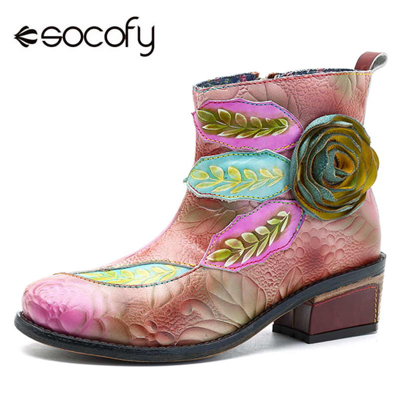 Socofy градиент цвет пояса из натуральной кожи сапоги и ботинки для девочек Женская обувь ручной работы цветок молния ботильоны демисезонный ...