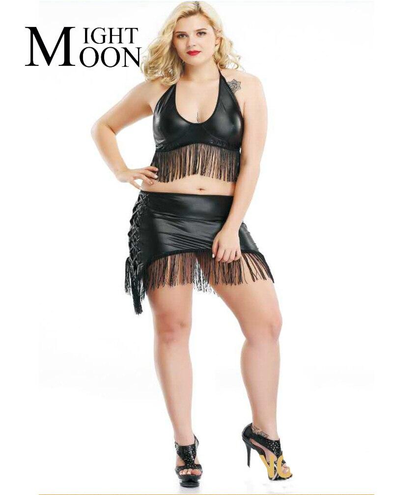 MOONIGHT Women's Sexy Tops Tank Crop Erotic Skirt Tassel Uniform Faux Leather Costume Erotic Sexy Lingerie