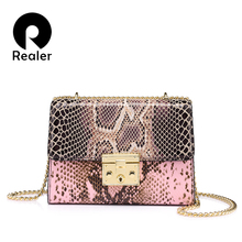 REALER  hard flap genuine leather shoulder bag female small