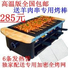 Шампуры бытовой барбекю гриль барбекю машина печь Электрический гриль машина бытовой teppanyaki