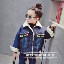 2016 Girls Denim Jacket thickened winter velvet jacket cute ornaments quilted lamb wool denim jacket free