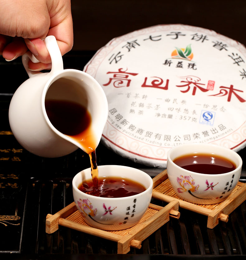 50 Years Old Trees High Mountain Arbor Puer Tea Pu'Er 357g Ripe Yunnan Puerh Cooked Christmas Gift Freeshipping