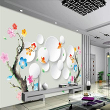 Multicolored flowers abstract tree fashion 3D background wall professional making mural wallpaper custom poster photo