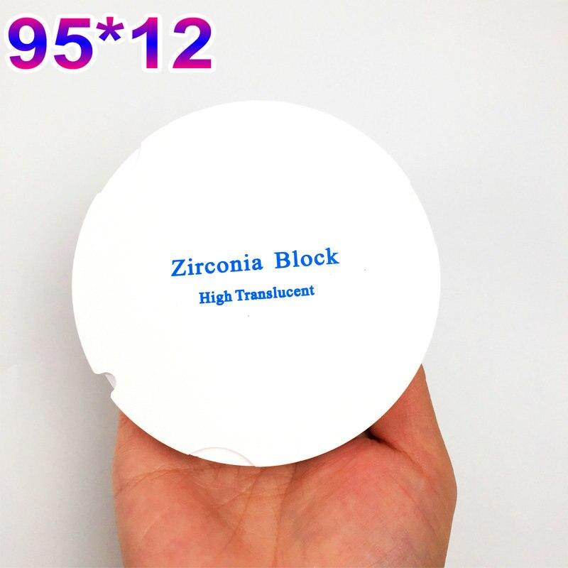 1 Pieces OD95*12mm HT ST Dental ZirkonZahn System Dental CAD CAM Zirconia Ceramic Blocks for Making Fixed Partial Dentures