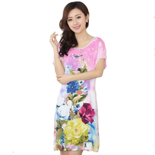 New Pink Chinese Women Cotton Robe Printed Nightshirt Home Dress Summer Lounge Sleepwear Bathrobe Gown Floral One Size NB058