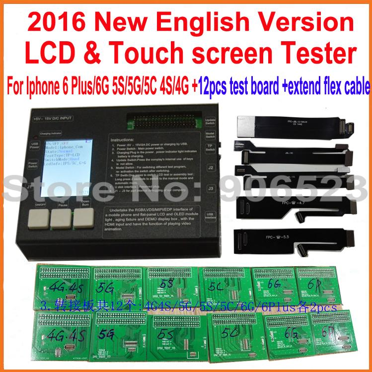 8 in 1 lcd display digitizer touch screen test board lcd. Black Bedroom Furniture Sets. Home Design Ideas