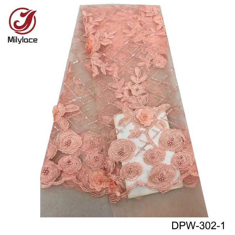 DPW-302-1