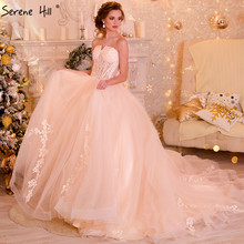 Bridal Lace Ball Gown Wedding Dress Train Gown Serene Hill