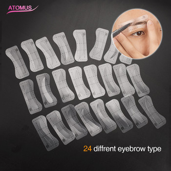 24pcs Reusable Eyebrow Stencil Shaper Set Eye Brow Professional Beauty Make Up Shaping Styling Tools Model Cosmetics Accessories