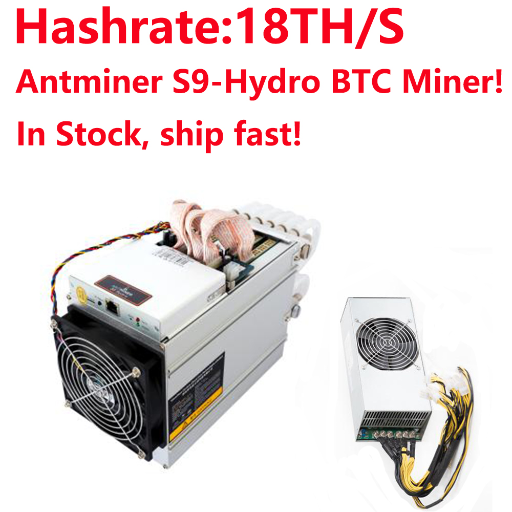 Worldwide delivery asic bitmain antminer s9 in Adapter Of NaBaRa