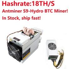 Auf Lager! 2018 neueste Wasser Kühlung BTC Miner AntMiner S9 Hydro 18 T Mit Power Versorgung APW5 Asic Bitecion BCH Bergmann, geräuscharm