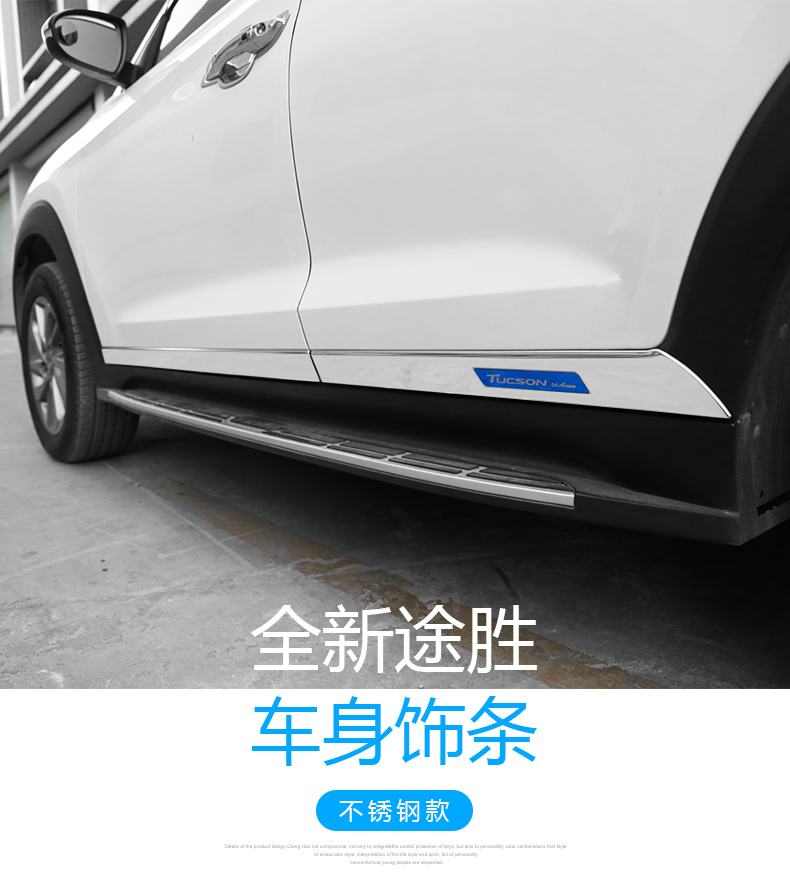 chrome side door linng decoration body moulding trim bezel ctyling cover protector garnish fit for 2015 2016 2017 Hyundai Tucson