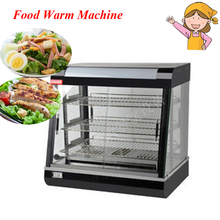 Commercial Stainless Steel Electric Food Warmer Three layers Keep Food Warm Heated Display Cabinet Warming Showcase