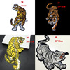 2pcs Lot 4Kinds Exquisite Retro Embroidery Tigers Cloth Paste Jackets Patch Affixed DIY Sewing On Clothing