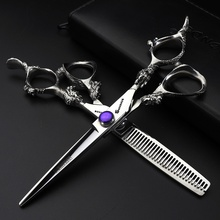 Silver dragon barbershop hairdressing scissors hair professional sapphire high quality steel cutting thinning shear kit tesoura
