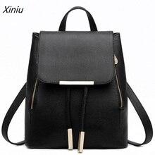 XINIU путешествия рюкзак Для женщин кожа Рюкзаки ранцы корейский Путешествия Плечи drawstring сумка Mochila Feminina #5100