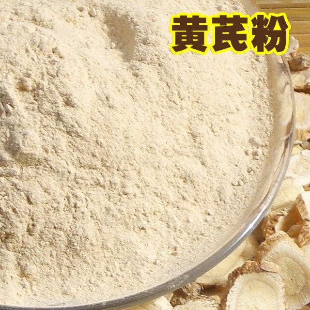 500g natural Astragalus mongholicus powder Astragalus membranaceus powder