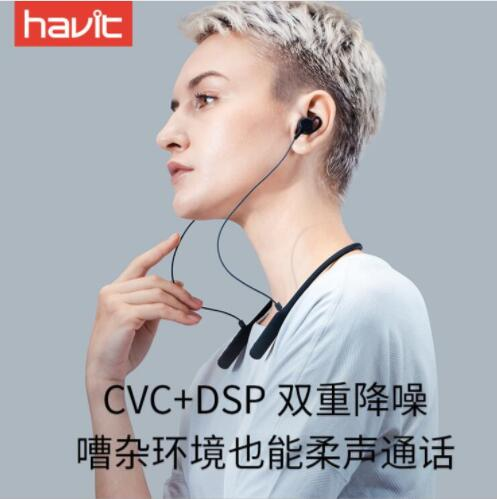 HAVIT U2 Bluetooth Earphone V4.2 IPX5 Sweatproof Sport Earphone Waterproof Bluetooth Earbuds Stereo Earphones with MicrophoneHAVIT U2 Bluetooth Earphone V4.2 IPX5 Sweatproof Sport Earphone Waterproof Bluetooth Earbuds Stereo Earphones with Microphone