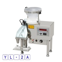 220V 60HZ Automatic Capsule Counter Machine YL 2A The Number Of Pellet Counted Is 0