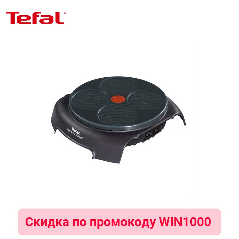 Crepe Maker TEFAL PY303633 crepe maker electric crepe maker free shipping makers pan zipper bread makers philips hd 9016 30 14 free shipping bakery machine full automatic multi function zipper