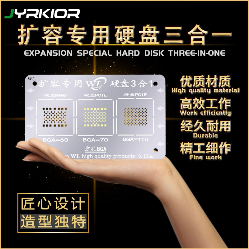 Jyrkior BGA 60/70/100 Hard Disk NAND/PCIE BGA Reballing Stencil For IPhone Expansion Of Plant Tin Steel Mesh 3 IN 1 Repair Tool