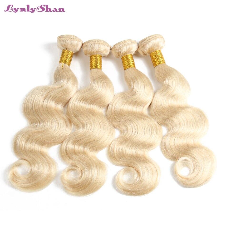 remy bundles hair