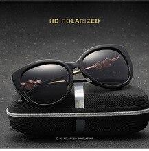 2017 New Brand Women Cat Eye Polarized Sunglasses Women fashion Outdoor Glasses Ladies Vintage Gafas oculos de sol feminino