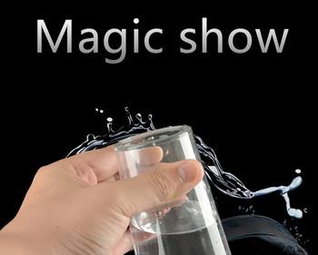 1pc magic trick cup rekwizyty woda do góry nogami nie wypłynie parodia zabawka impreza z okazji Halloween zbliżenie wydajność tanie i dobre opinie GWOLVES Z tworzywa sztucznego Unisex Jeden rozmiar Etap none 8-11 lat Bliska magii