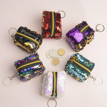 Cheap New Fashion Girls Little Coin Purse Small Mini Bag Wallet Bags Glitter Fringed Child Gift Gold Purple Blue White