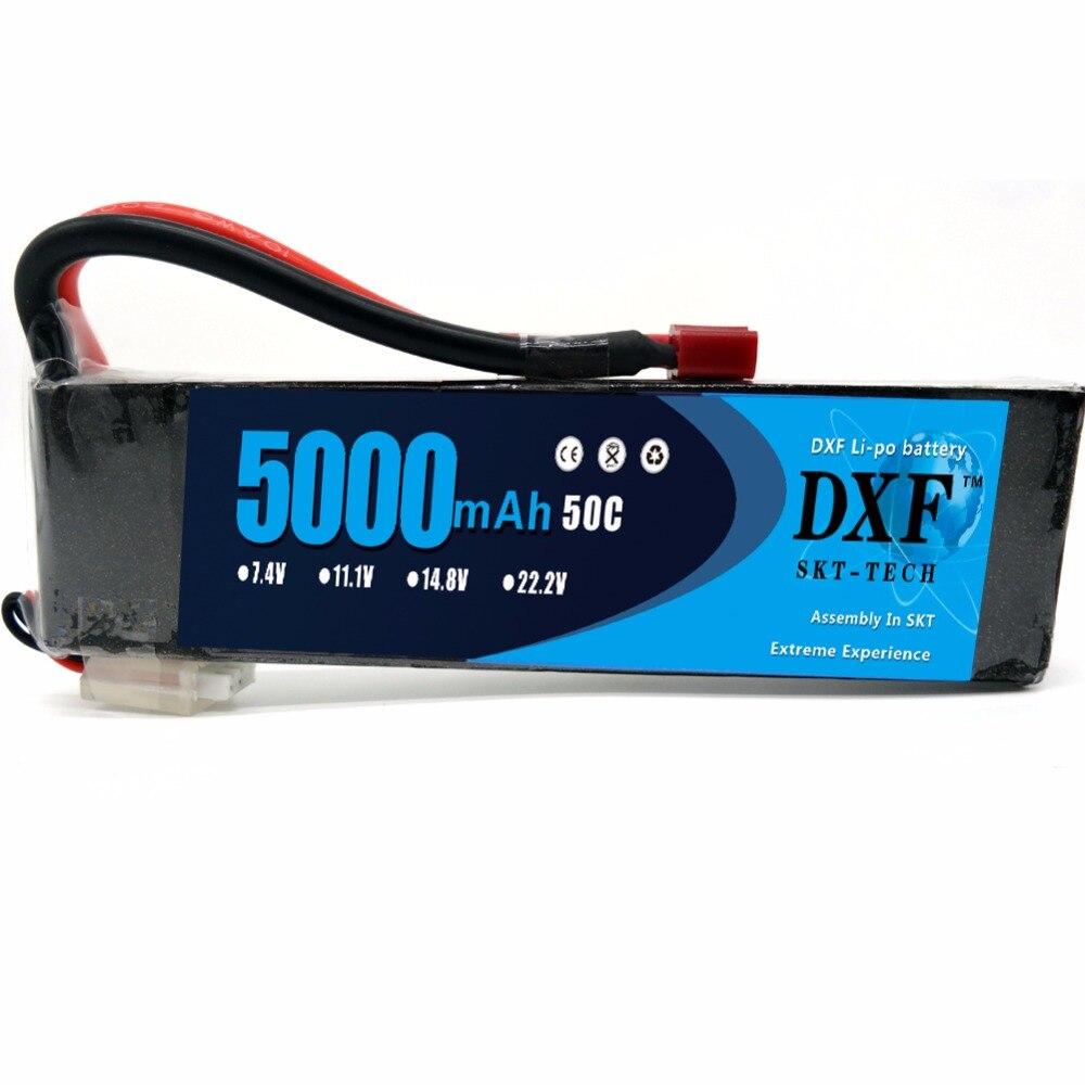DXF RC ლიპო ბატარეა 7.4V 5000mah 50C 2S MAX100C - დისტანციური მართვის სათამაშოები - ფოტო 3