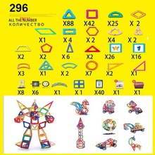 CL-20/100PCS Magnetic Designer Toy Kids Educational Plastic Creative Bricks Enlighten Building Blocks star wars alien 2020pcs alien building blocks diy bricks toy