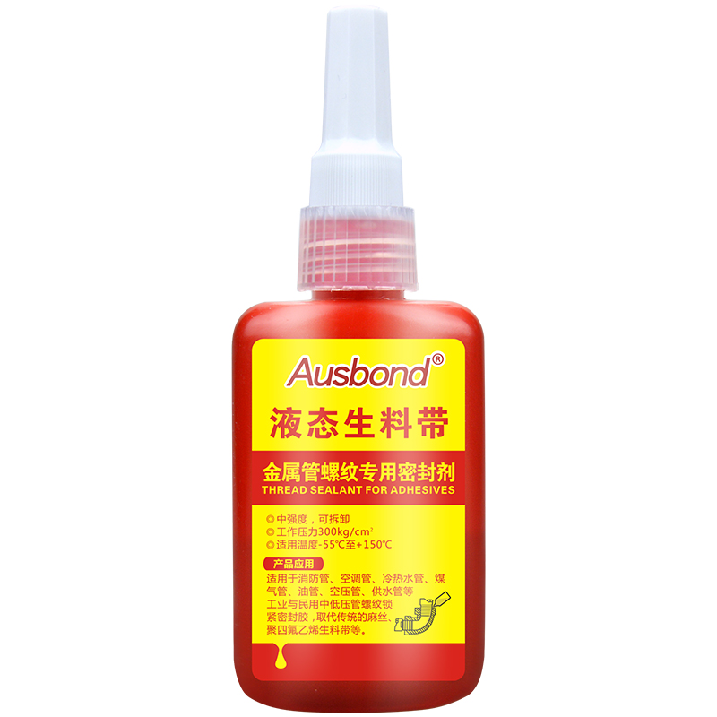 Thread Sealant for Adhesives Liquid Raw Material High Temperature Fast Drying Waterproof Sealant PST PTFE Thread Sealing 50ml