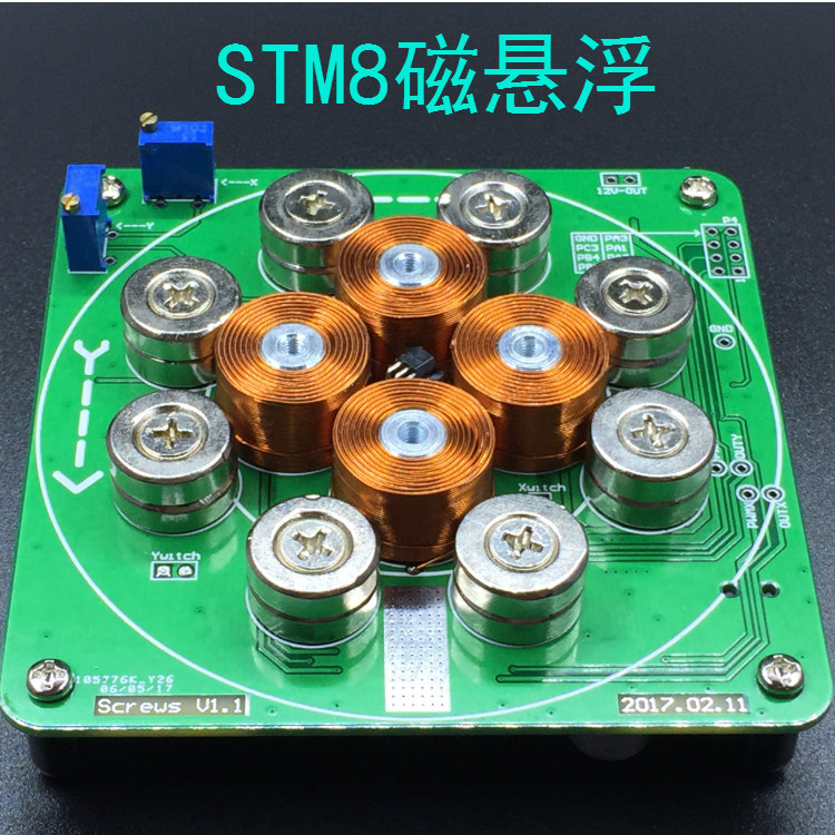 Magnetic levitation open source kit, STM8 development board, electronic development, DIY fast free ship electronic diy programmable console open source game development board for arduino develop