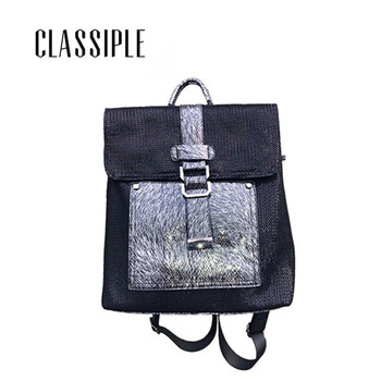2019 New Women Backpack Fashion Preppy Style High Quality Backpacks Girls School Bags Panelled Travel Bag Females Backpacks
