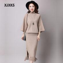 f72f0c58eb Xjxks mujeres señoras dos piezas Set suéter moda turtleneck manga tres  cuartos de cintura elástica borla de lana Top + falda