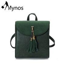 Mynos Suede Leather Women Tassel Backpacks Crossbody bag for Women School Bag forTeenager Rucksack Purse Women Shoulder Bag Sac