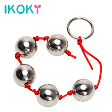 IKOKY Five Metal Anal Balls Butt Vaginal Plug Stainless Steel Sex Toys for Woman Erotic Ring Handheld Anal Bead Adult Products