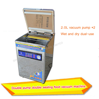 Free DHL 1pc New Double Seal 2 0L 2pc Vacuum Pump Vacuum Packaging Machine YMX 958