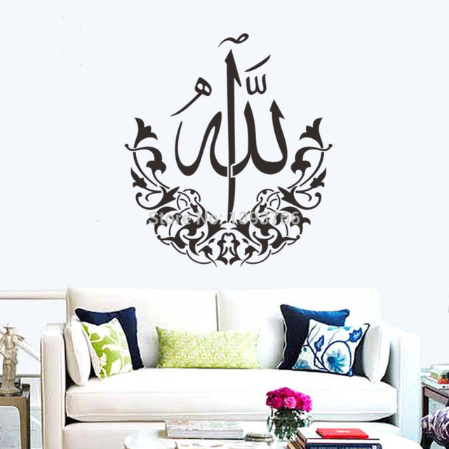 Islamic design home wall stickers 516 art vinyl decals muslim wall decor muslim islamic