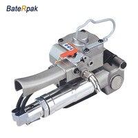 AQD-19/25 BateRpak 애완 동물 공압 달아서 도구, 휴대용 달아서 기계, 핸들 포장 기계