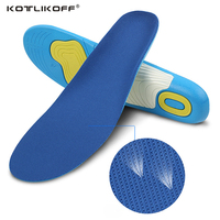 KOTLIKOFF Advanced Climbing Shoe Pad Sports Shock Absorbing Honeycomb High Elastic Massage Super Breathable Perspiration Insole