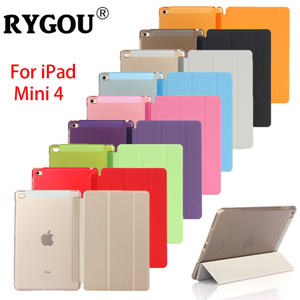 RYGOU for iPad mini 4 Case, Ultra Slim Version Auto Wake Up/Sleep Function Trifold Flip Cover for iPad mini4 Smart Tablet Case soft silicone tpu translucent back cover for ipad mini 4 mini4 trifold stand smart auto on off premium pu leather slim fit case